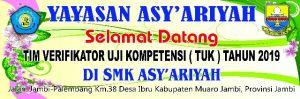 SMK Asy'ariyah Muaro Jambi Siap Laksanakan UKK Nasional 2019