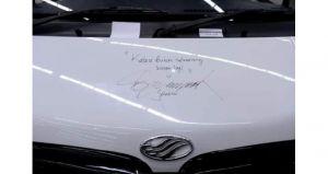 Semboyan Prabowo Dituliskan Jokowi pada Bodi Mobil Esemka